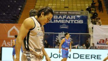Pausa.mx Sede, Clasificatorias, Mundiasl FIBA